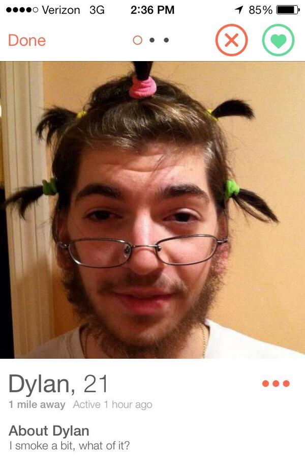 best male dating bios